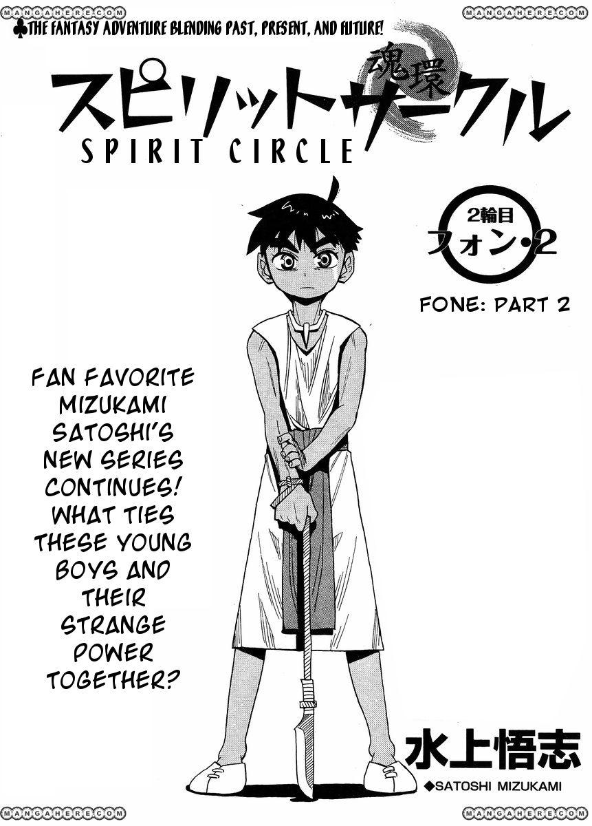 Spirit Circle 2 Page 2