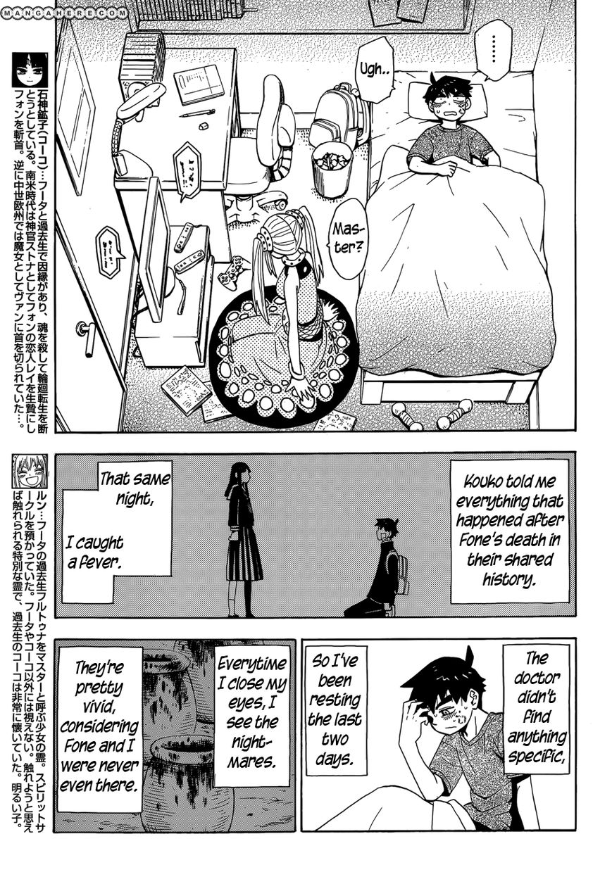 Spirit Circle 9 Page 3