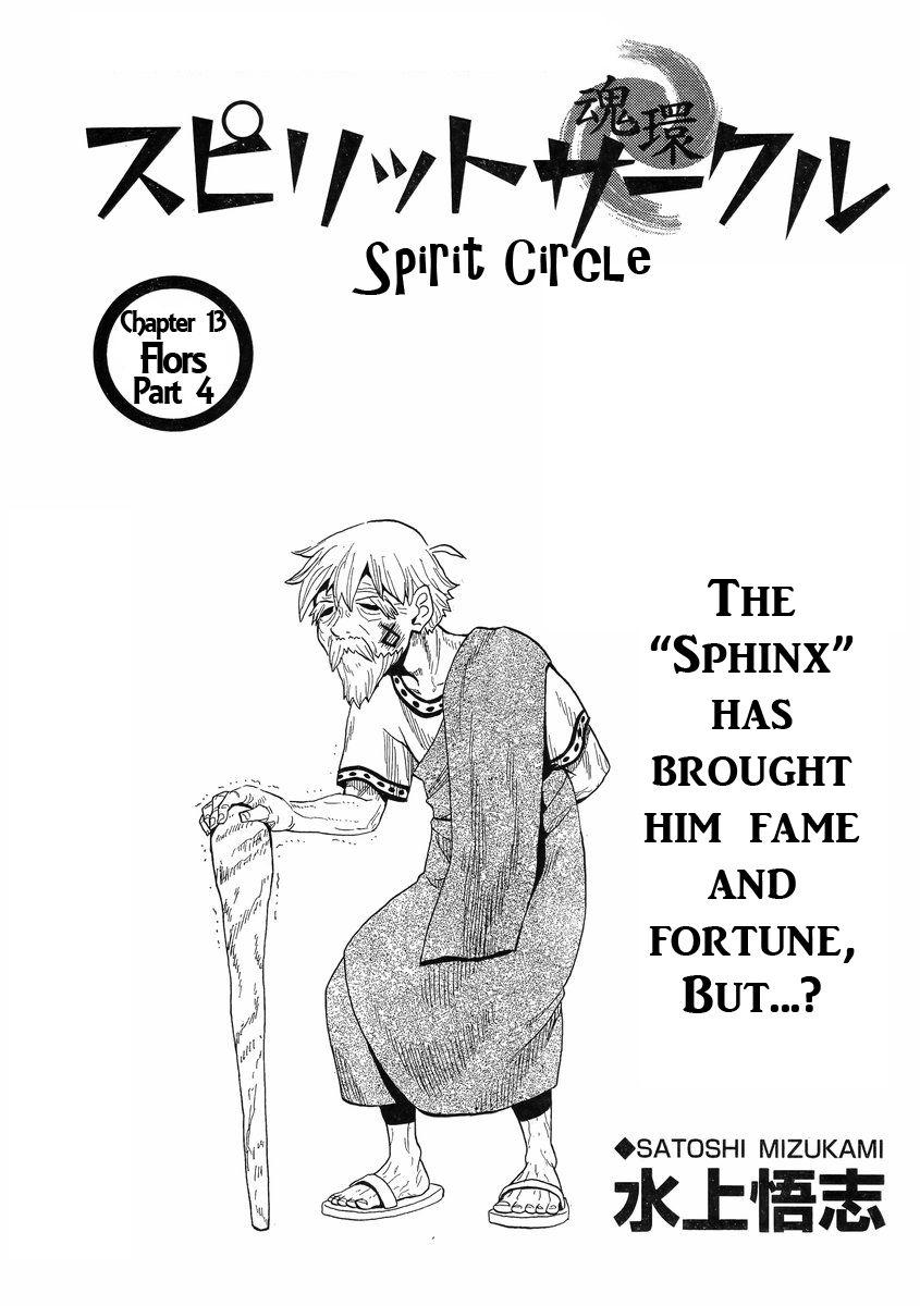 Spirit Circle 13 Page 1