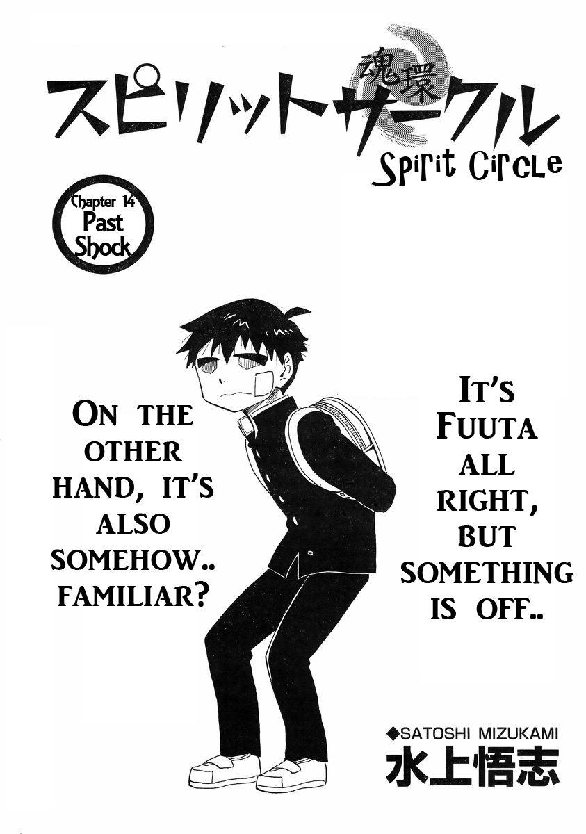 Spirit Circle 14 Page 1