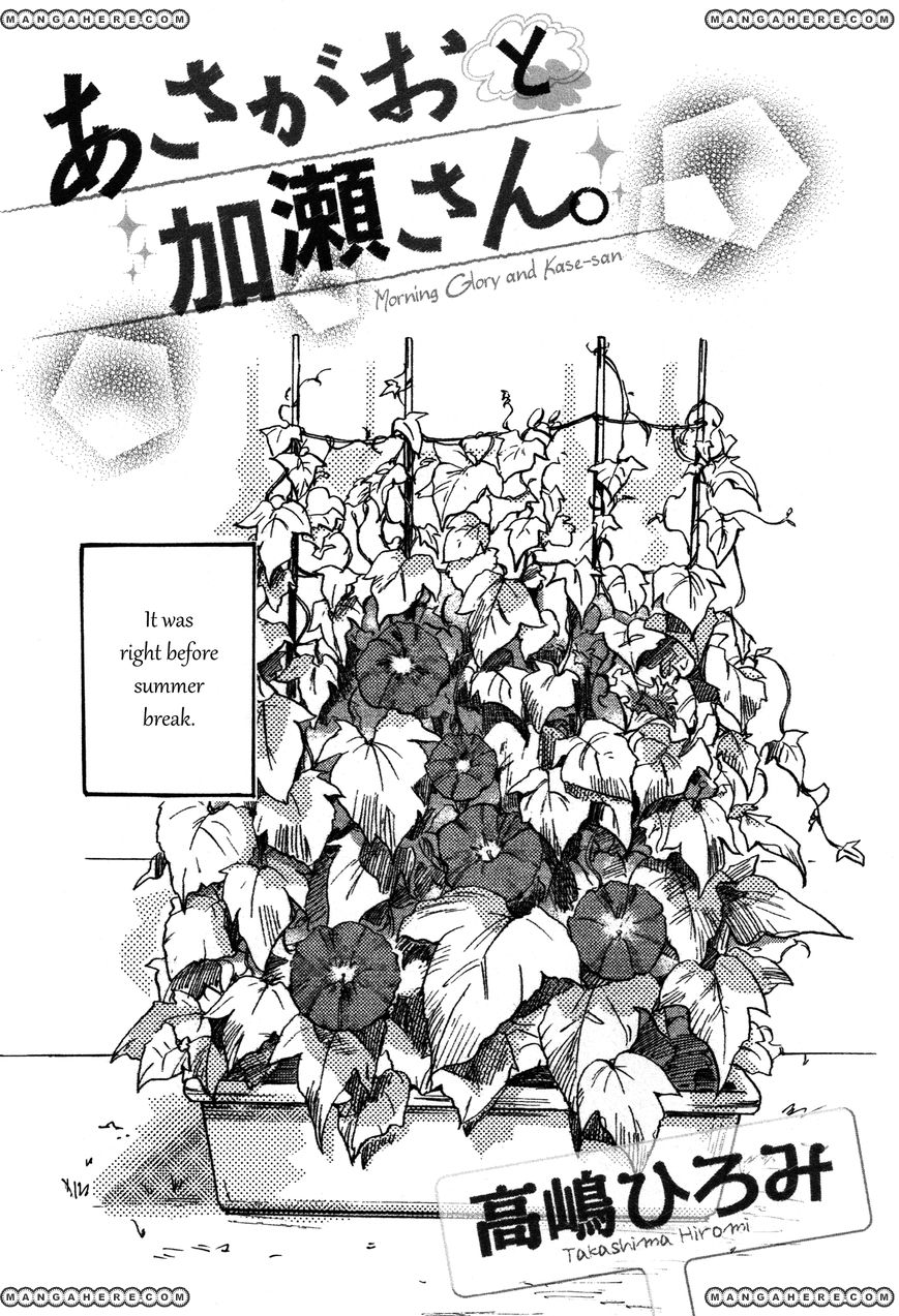 Asagao to Kase-san 1 Page 3