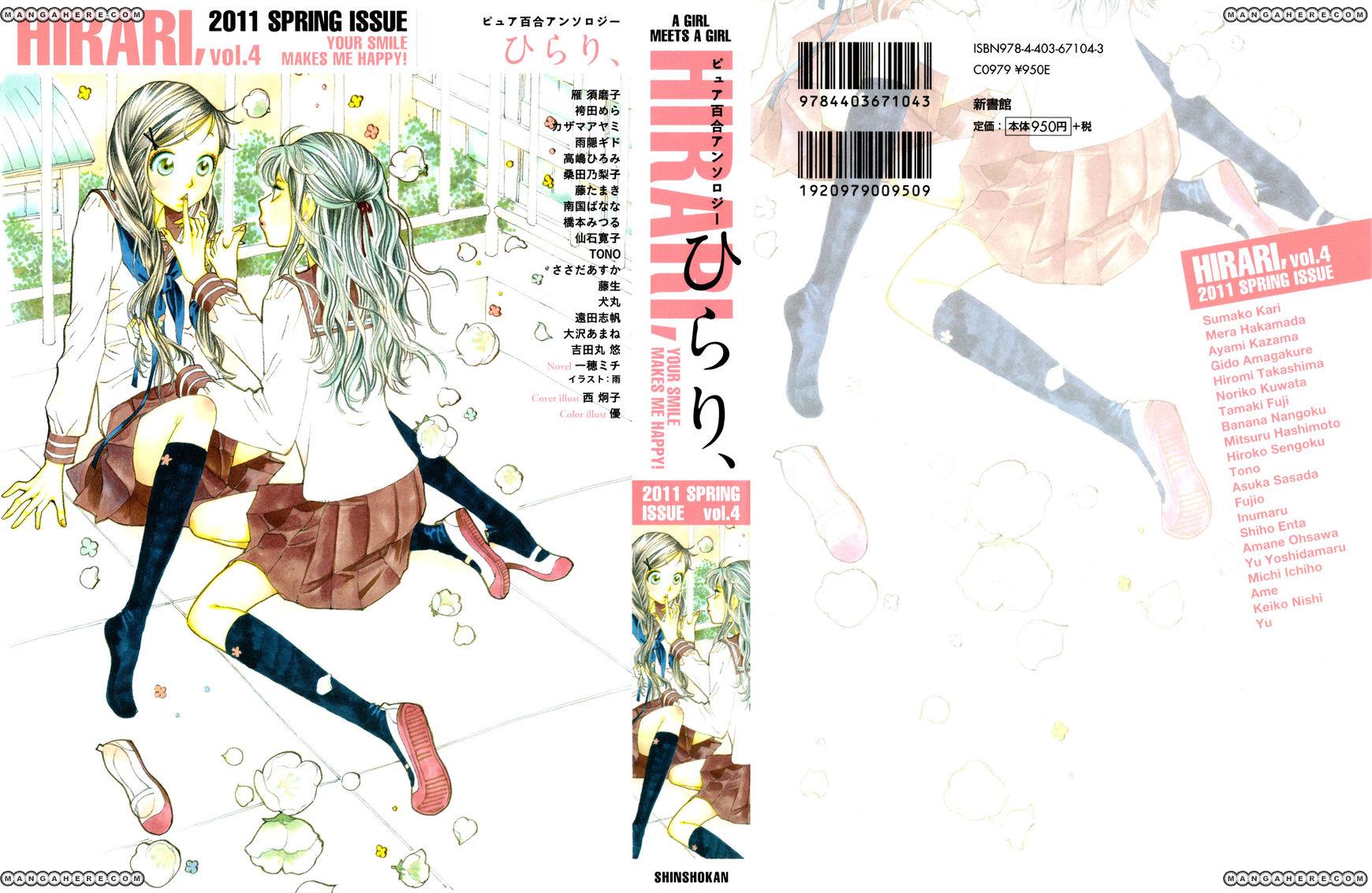Asagao to Kase-san 2 Page 1