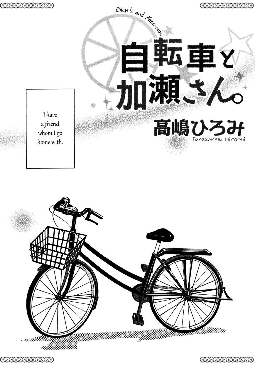 Asagao to Kase-san 2 Page 2