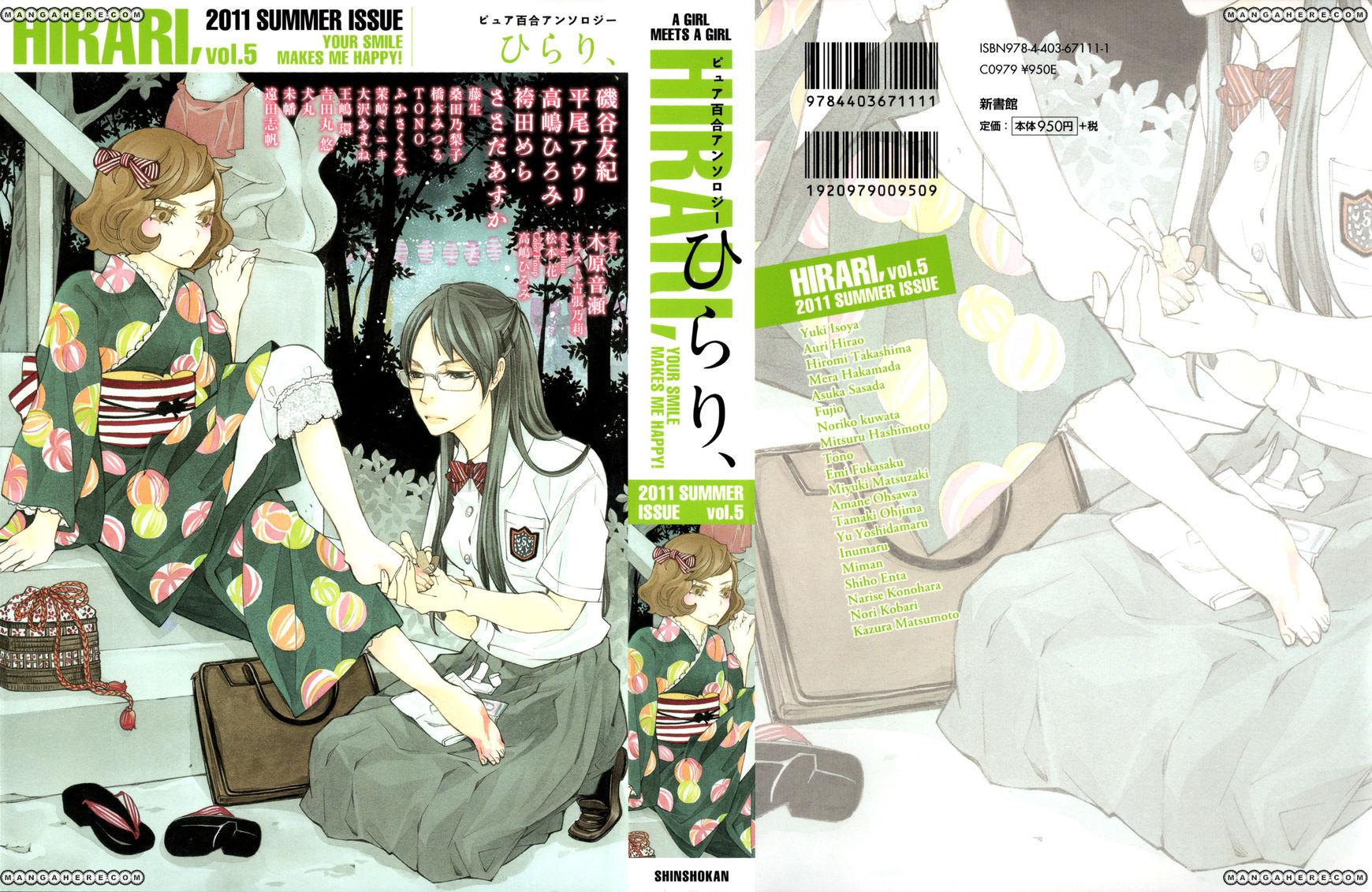 Asagao to Kase-san 3 Page 1