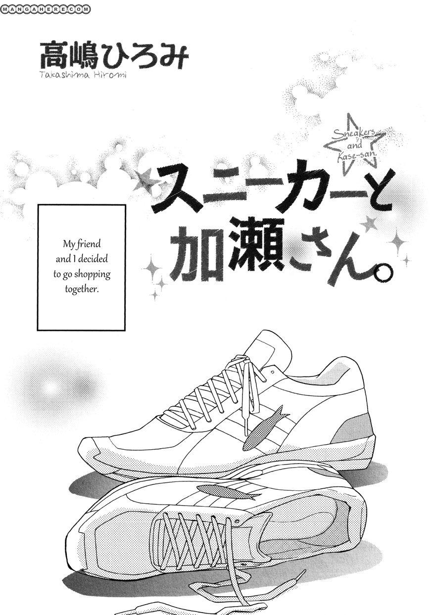 Asagao to Kase-san 4 Page 2