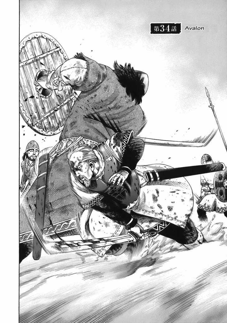 Vinland Saga 34 Page 1