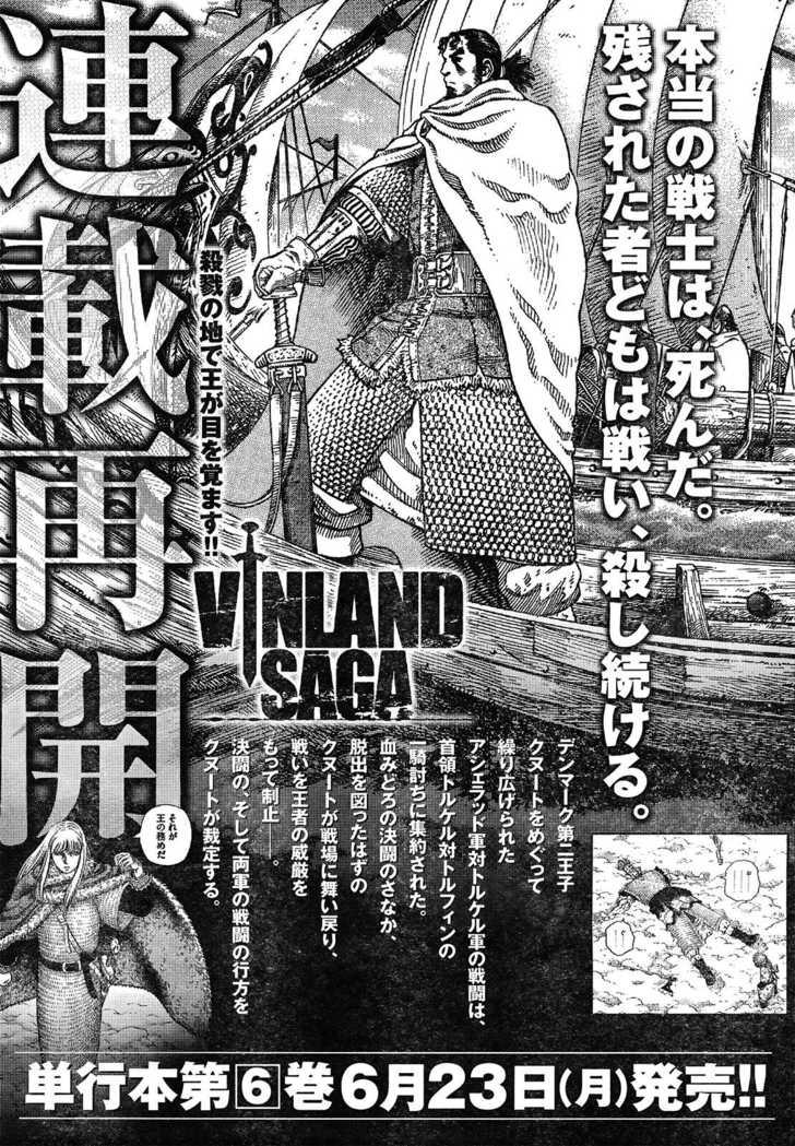 Vinland Saga 42 Page 1