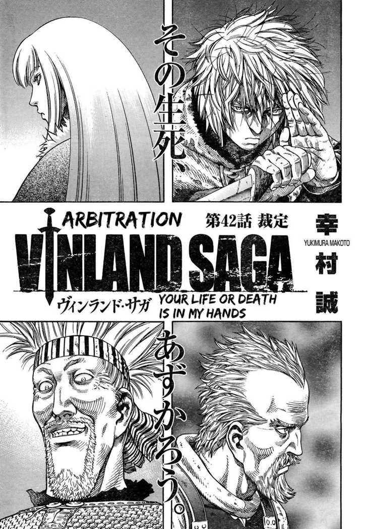 Vinland Saga 42 Page 2