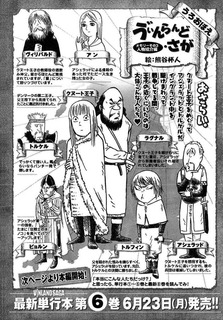 Vinland Saga 43 Page 1