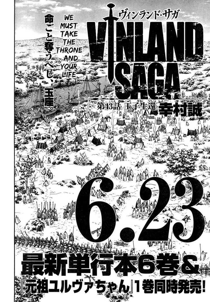Vinland Saga 43 Page 3