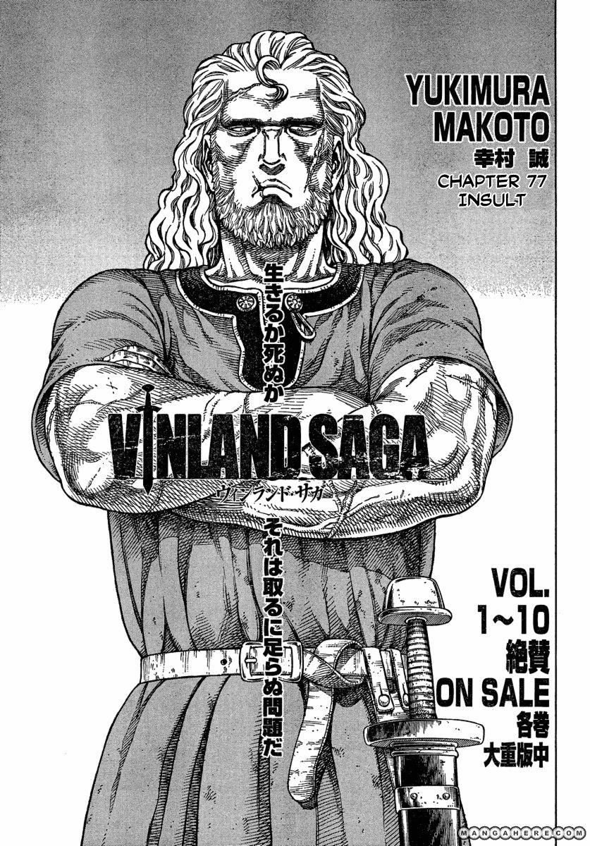 Vinland Saga 77 Page 1