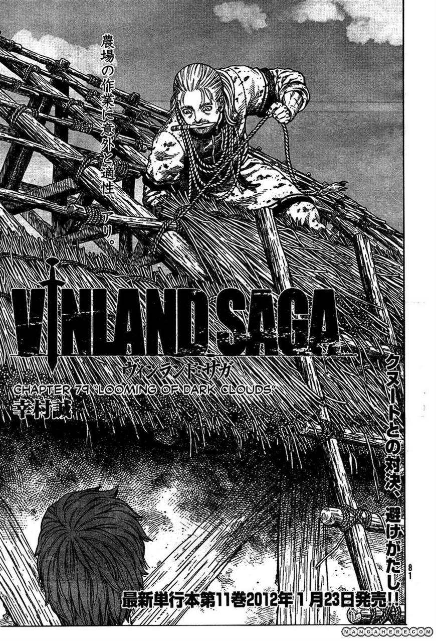 Vinland Saga 79 Page 1