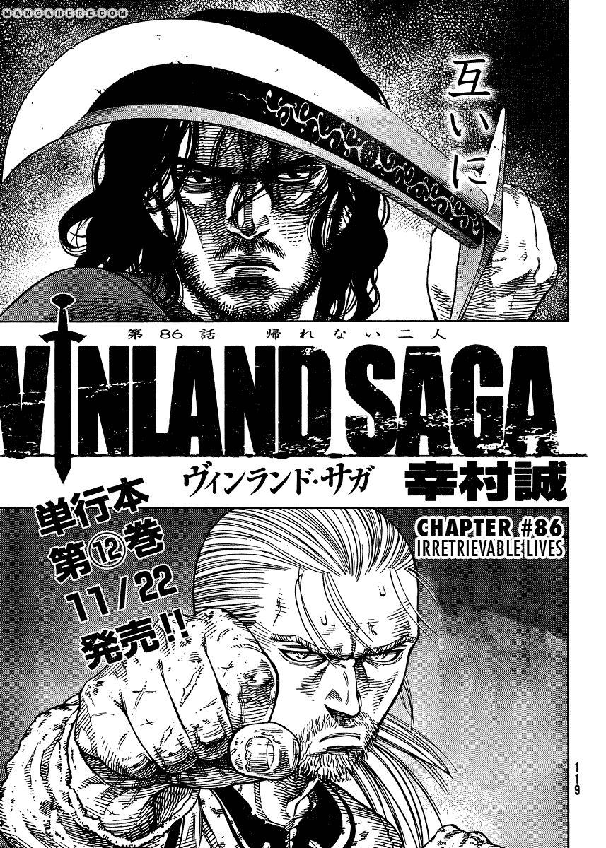 Vinland Saga 86 Page 1