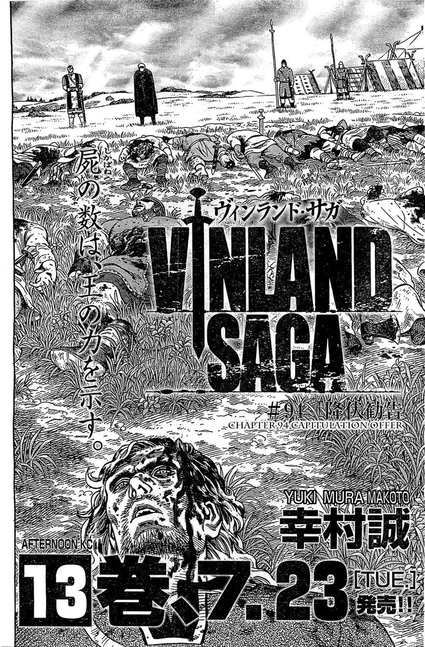 Vinland Saga 94 Page 2
