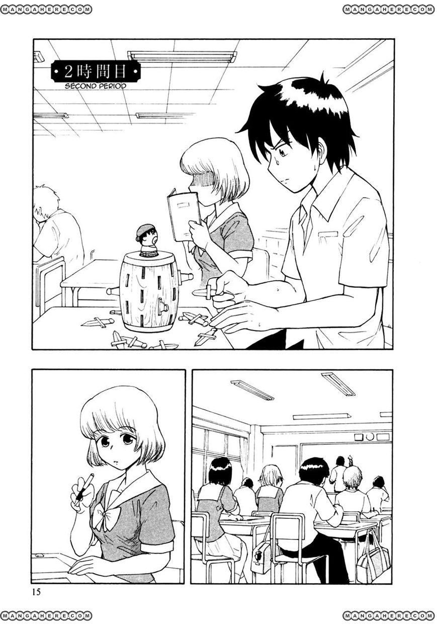 Tonari no Seki-kun 2 Page 1