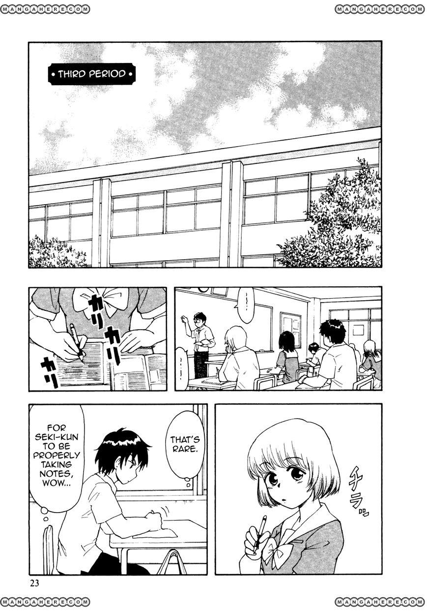 Tonari no Seki-kun 3 Page 1