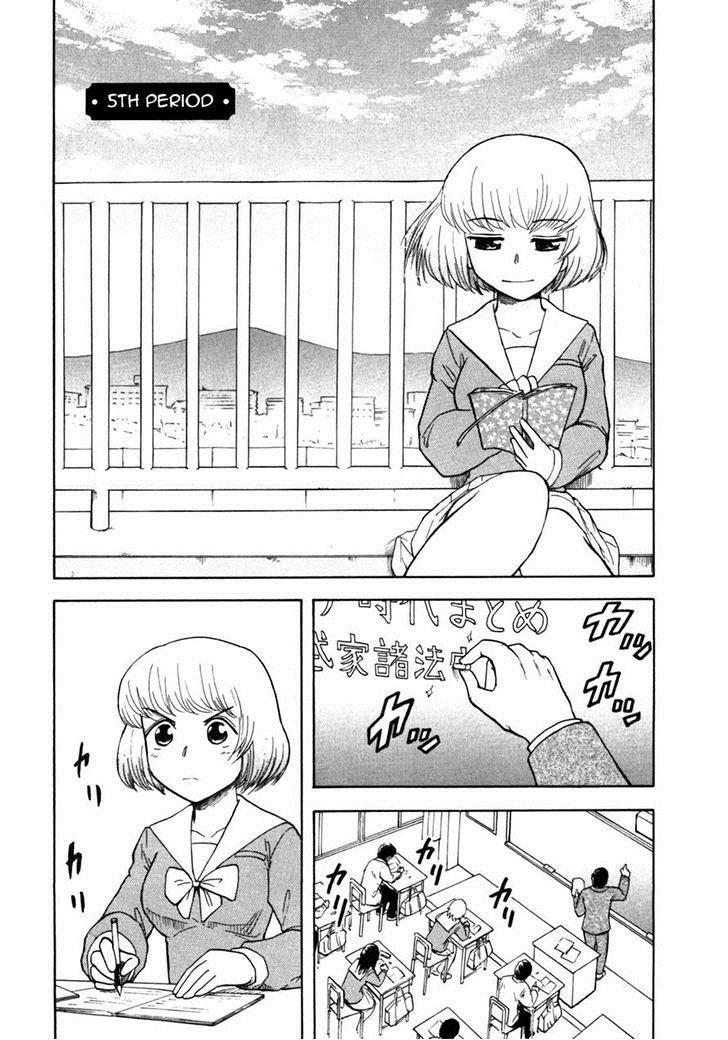 Tonari no Seki-kun 5 Page 1