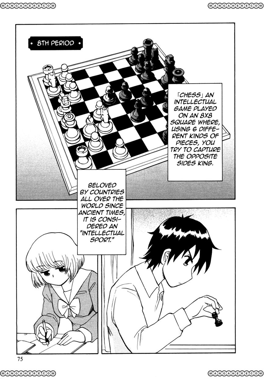 Tonari no Seki-kun 8 Page 3