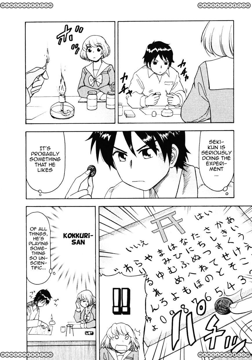 Tonari no Seki-kun 12 Page 3