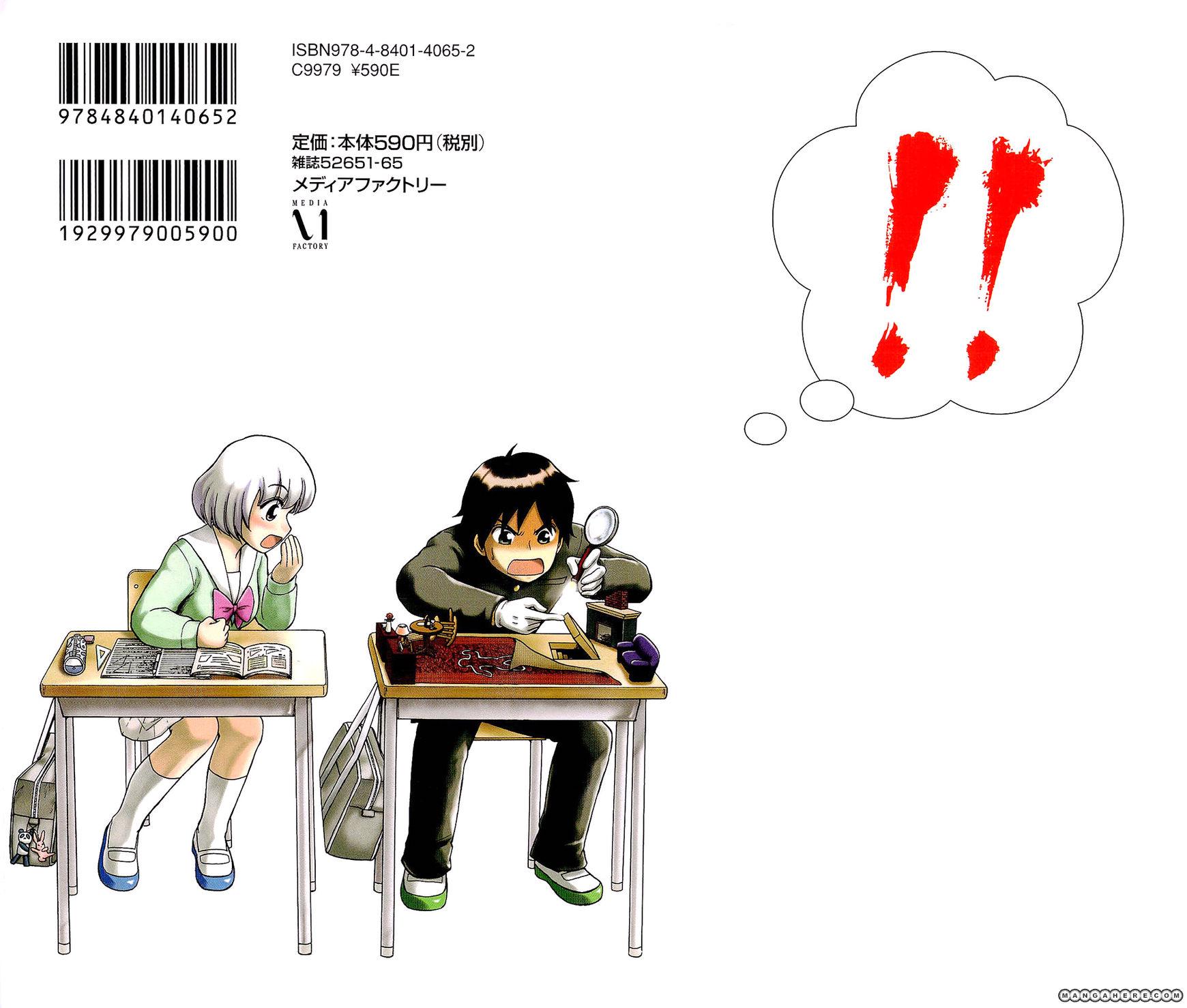 Tonari no Seki-kun 21 Page 3
