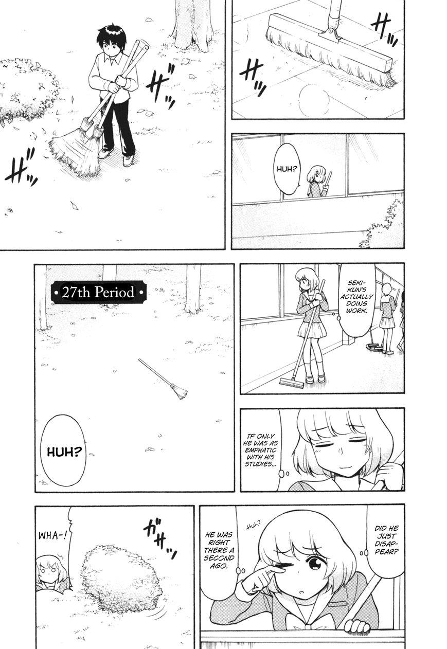 Tonari no Seki-kun 27 Page 2