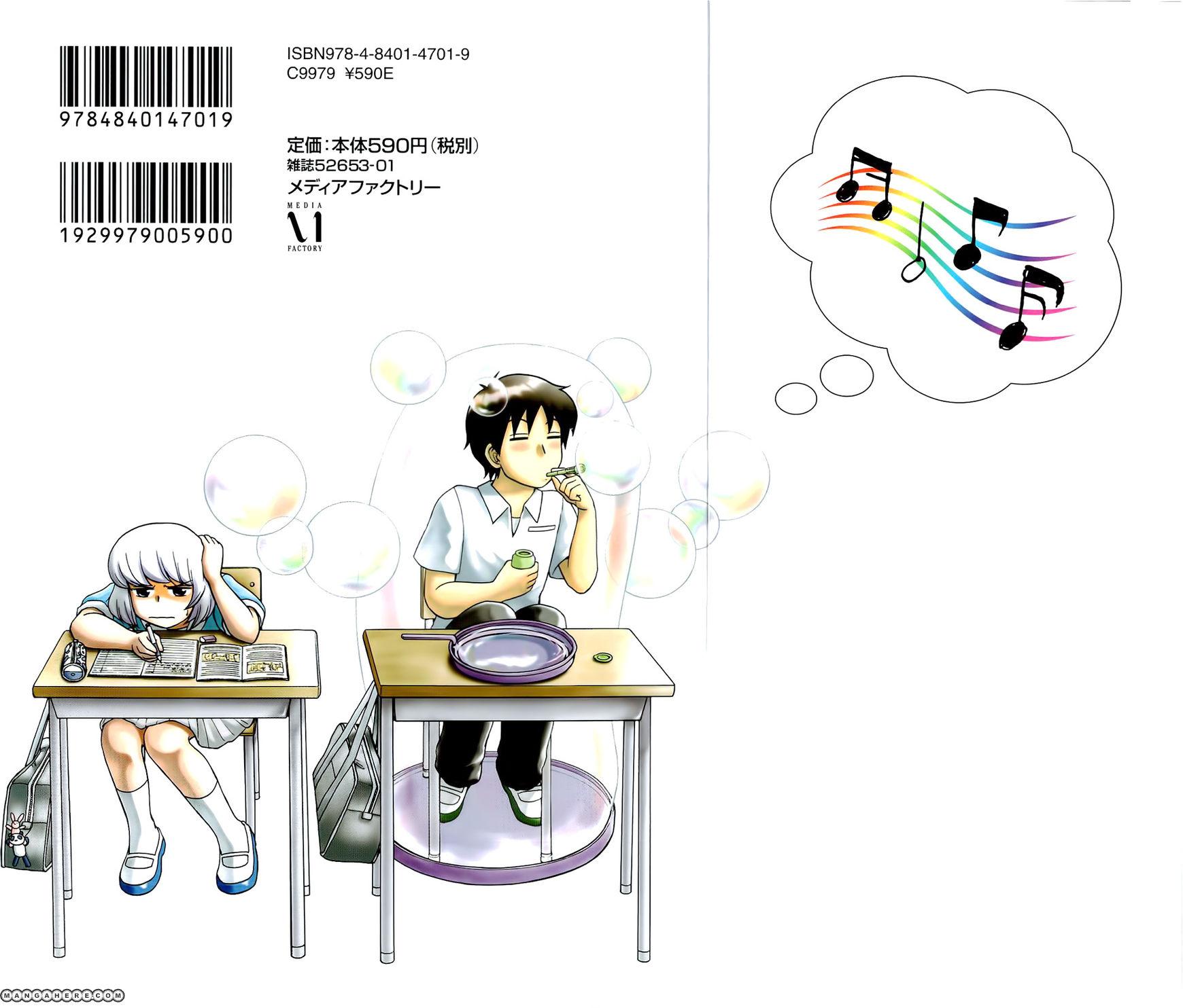 Tonari no Seki-kun 29 Page 3