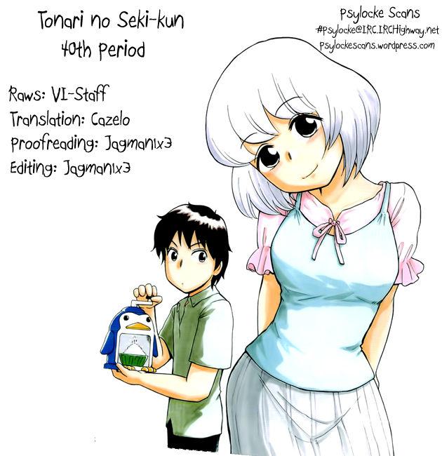 Tonari no Seki-kun 40 Page 1