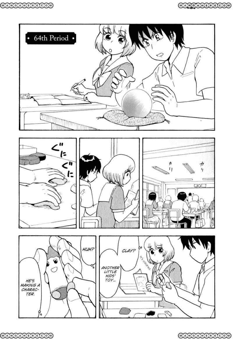 Tonari no Seki-kun 64 Page 1
