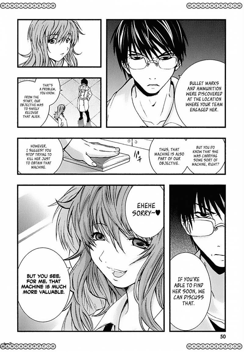 Nejimakiboshi to Aoi Sora 2 Page 1
