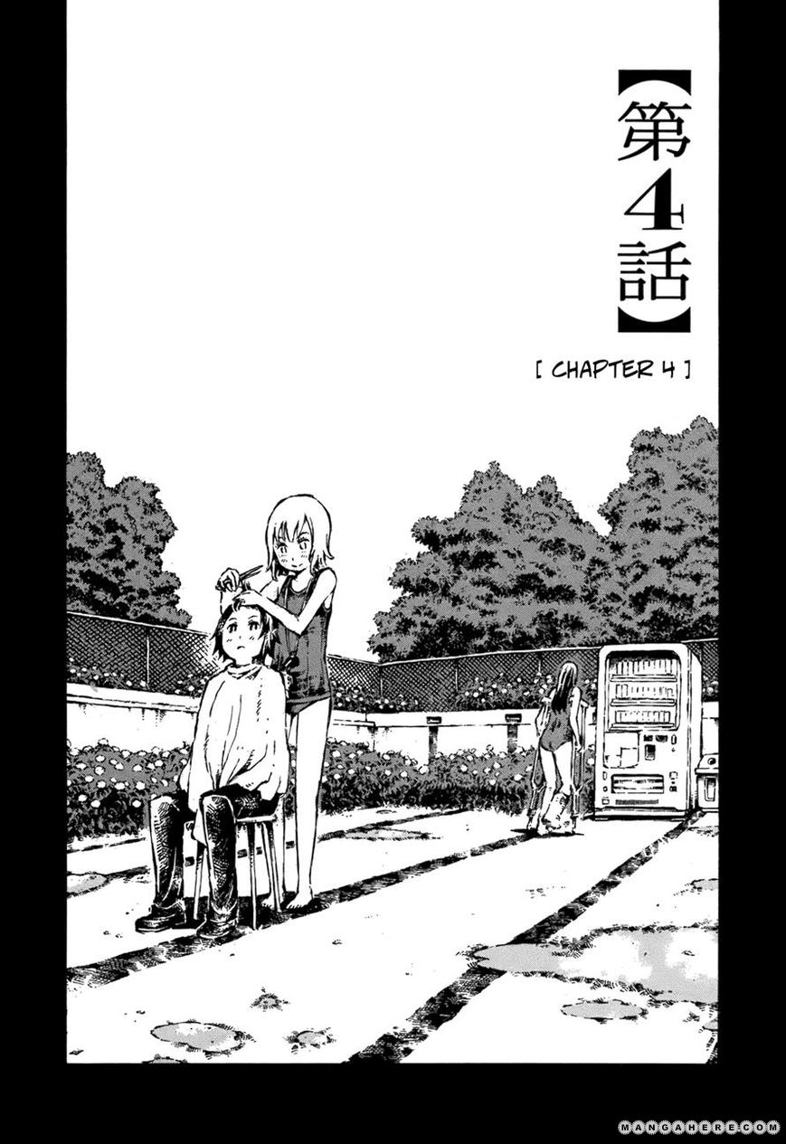 Chimoguri Ringo to Kingyobachi Otoko 4 Page 2