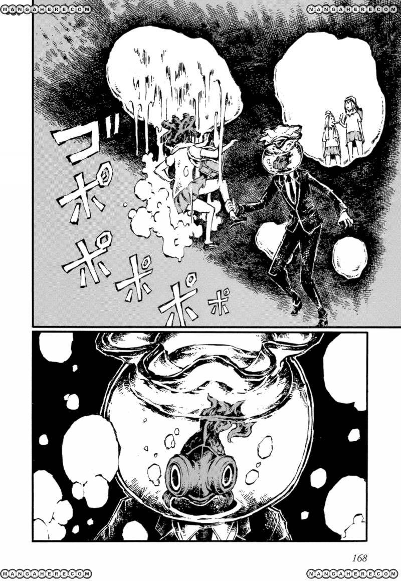 Chimoguri Ringo to Kingyobachi Otoko 7 Page 2