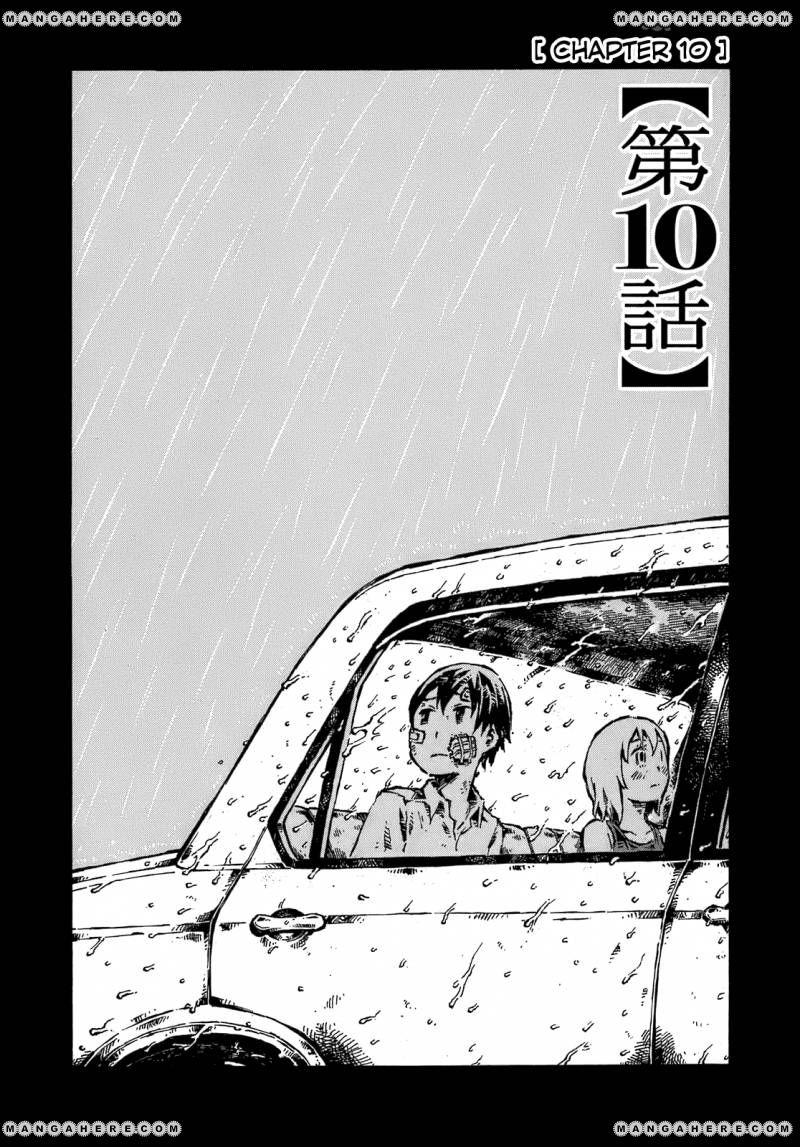 Chimoguri Ringo to Kingyobachi Otoko 10 Page 2