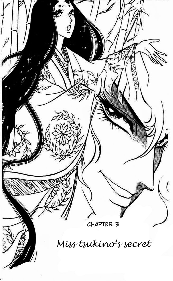 Akuma no Hanayome 3 Page 3