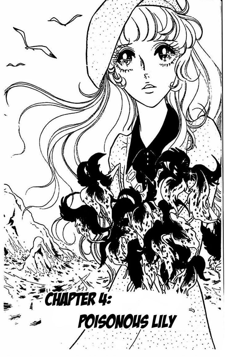 Akuma no Hanayome 4 Page 3