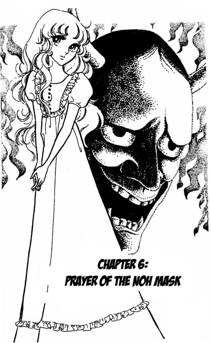 Akuma no Hanayome 6 Page 2