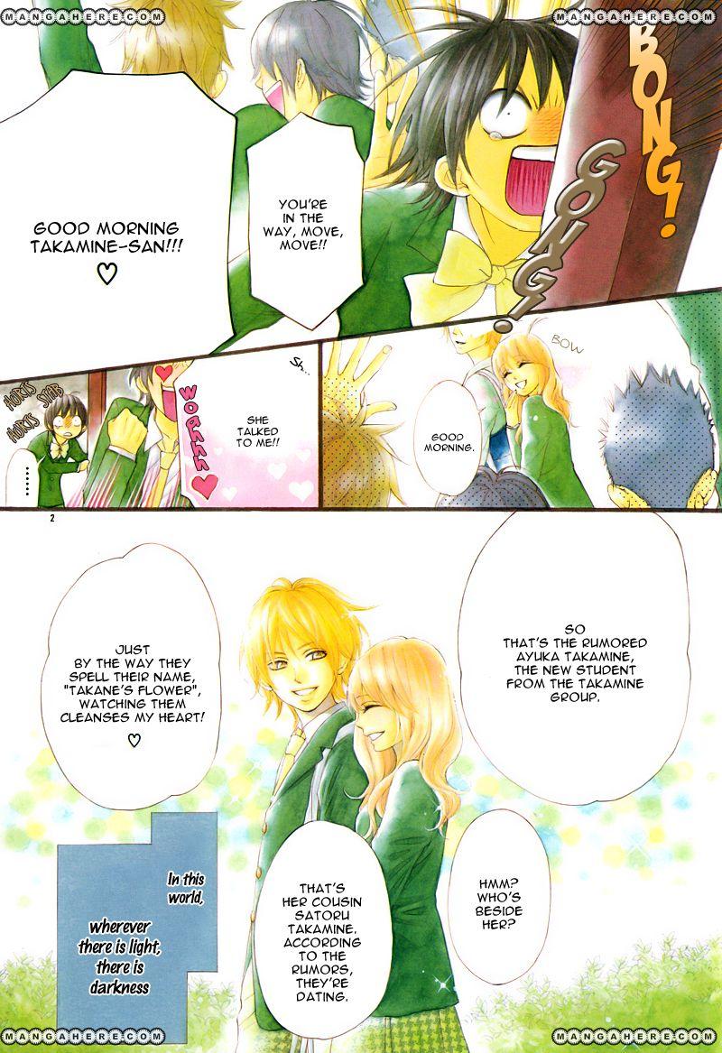Shitsuren no Susume 1 Page 2