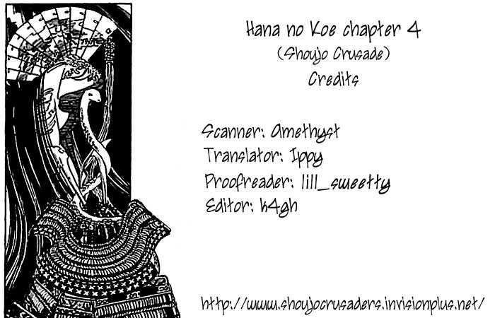 Hana no Koe 4 Page 1
