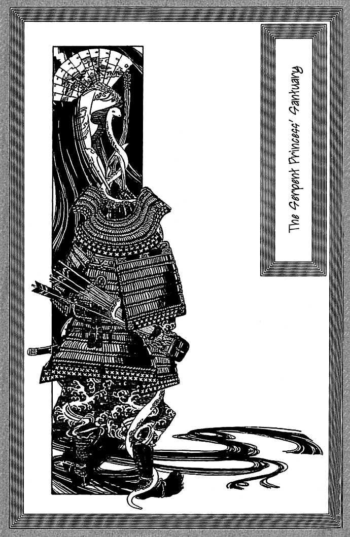 Hana no Koe 4 Page 2