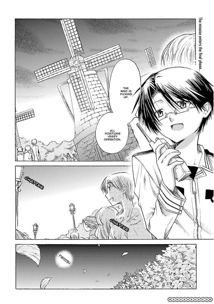 Mayple-san no Koucha Jikan 8 Page 2