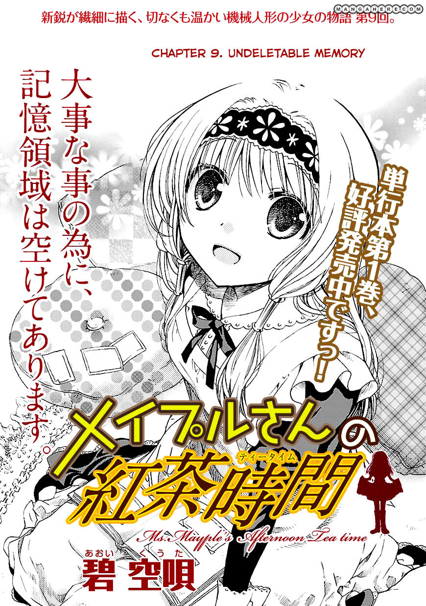 Mayple-san no Koucha Jikan 9 Page 1