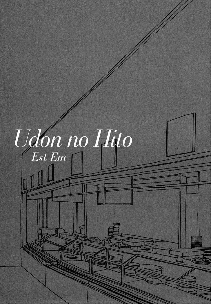 Udon no Onna 1 Page 3