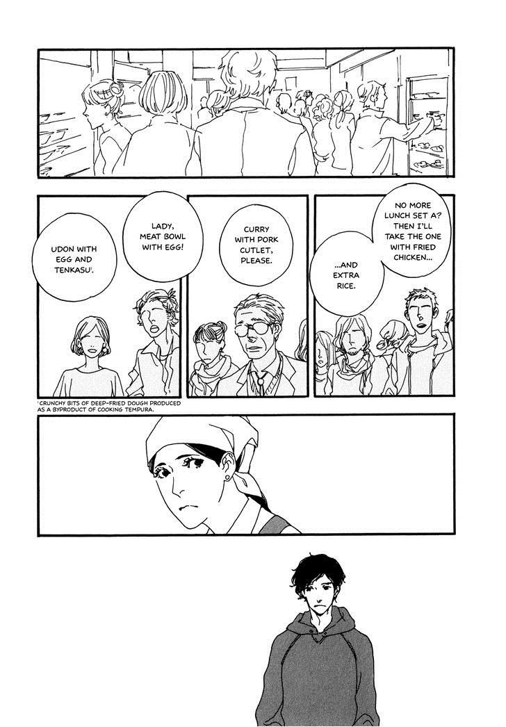 Udon no Onna 3 Page 2