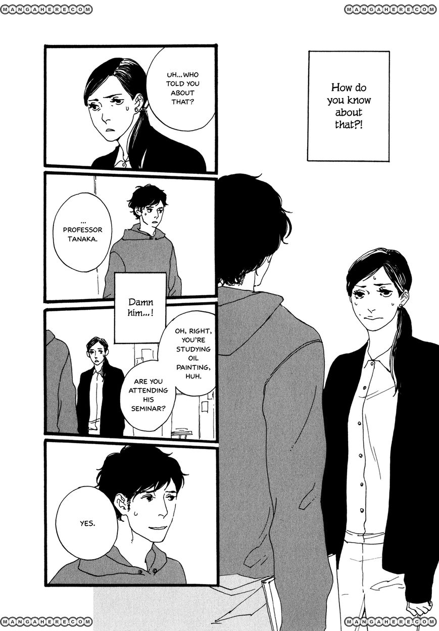Udon no Onna 5 Page 2
