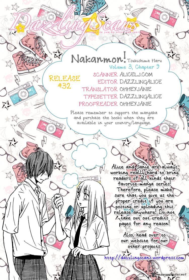 Nakanmon 9 Page 1