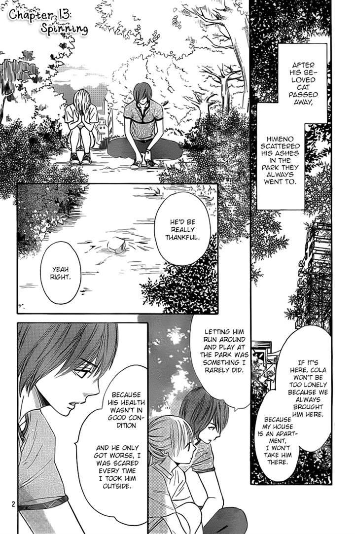 Nakanmon 13 Page 1