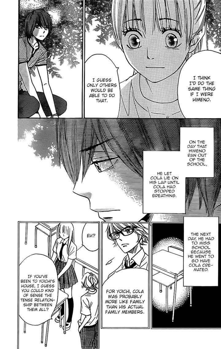 Nakanmon 13 Page 2