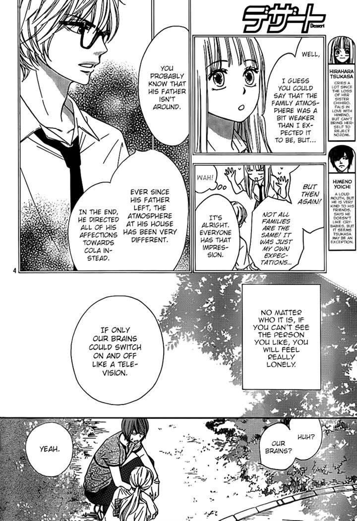 Nakanmon 13 Page 3