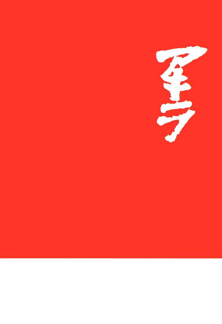 Akira 1 Page 2