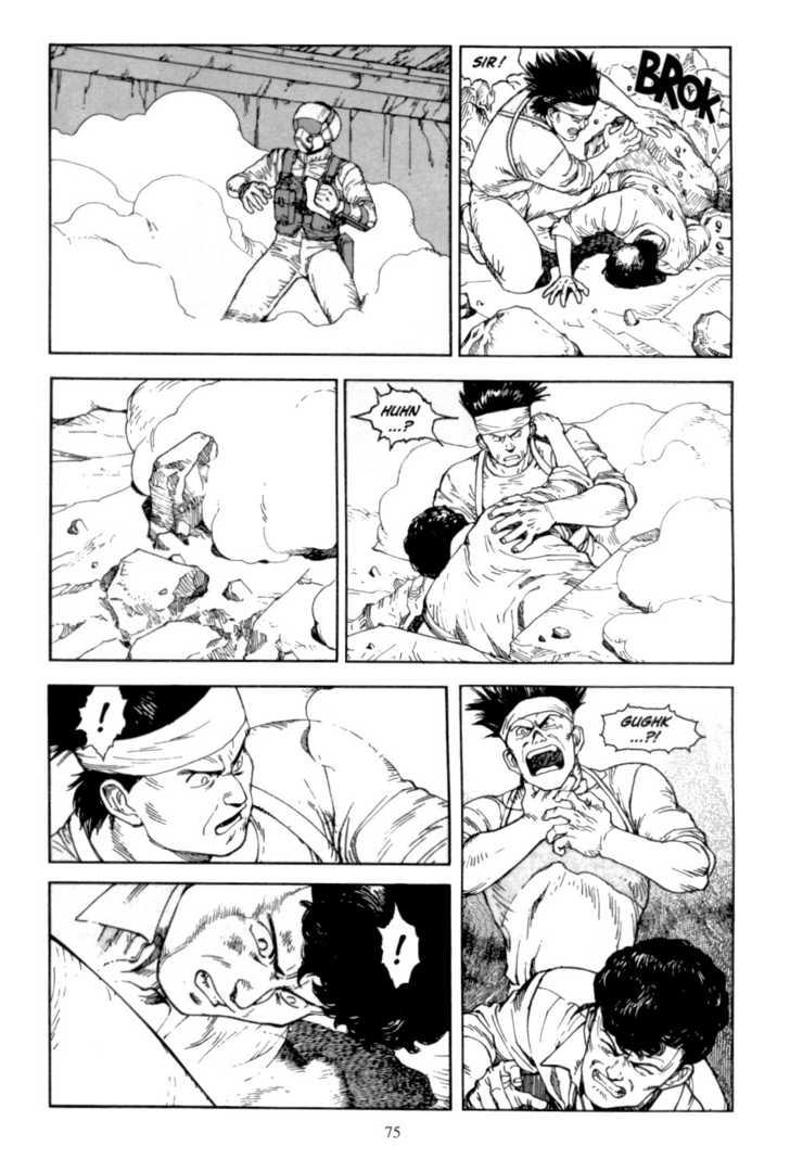 Akira 2 Page 2