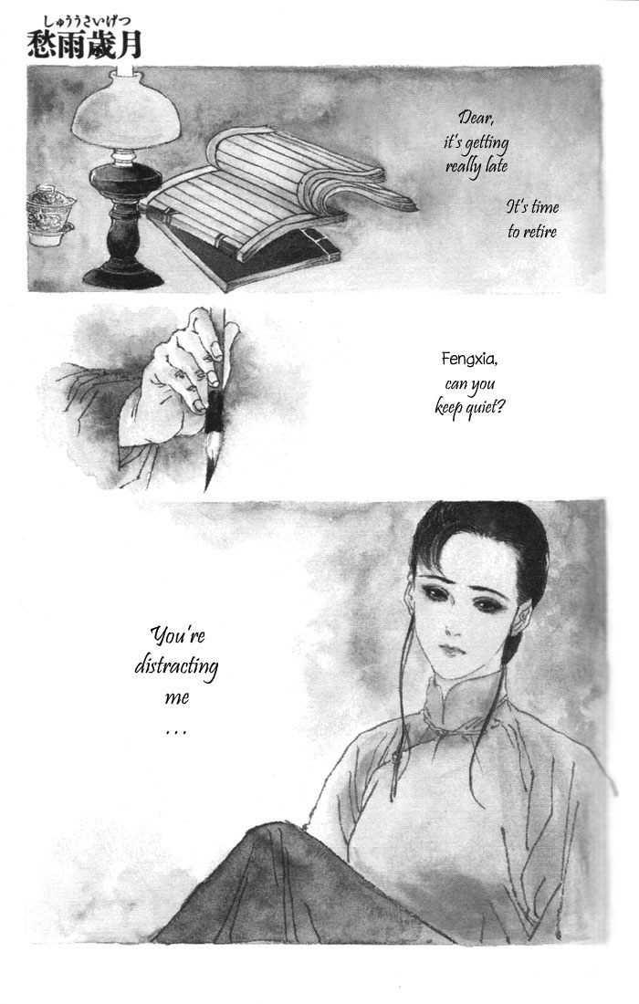 Yanjing Linren Chao 2 Page 1